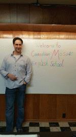 English Language Tutor Kris from Edmonton, AB