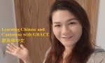 Cantonese Language Tutor Grace from Saskatoon, SK