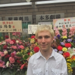 English Language Tutor Callum from Hachiōji, Japan
